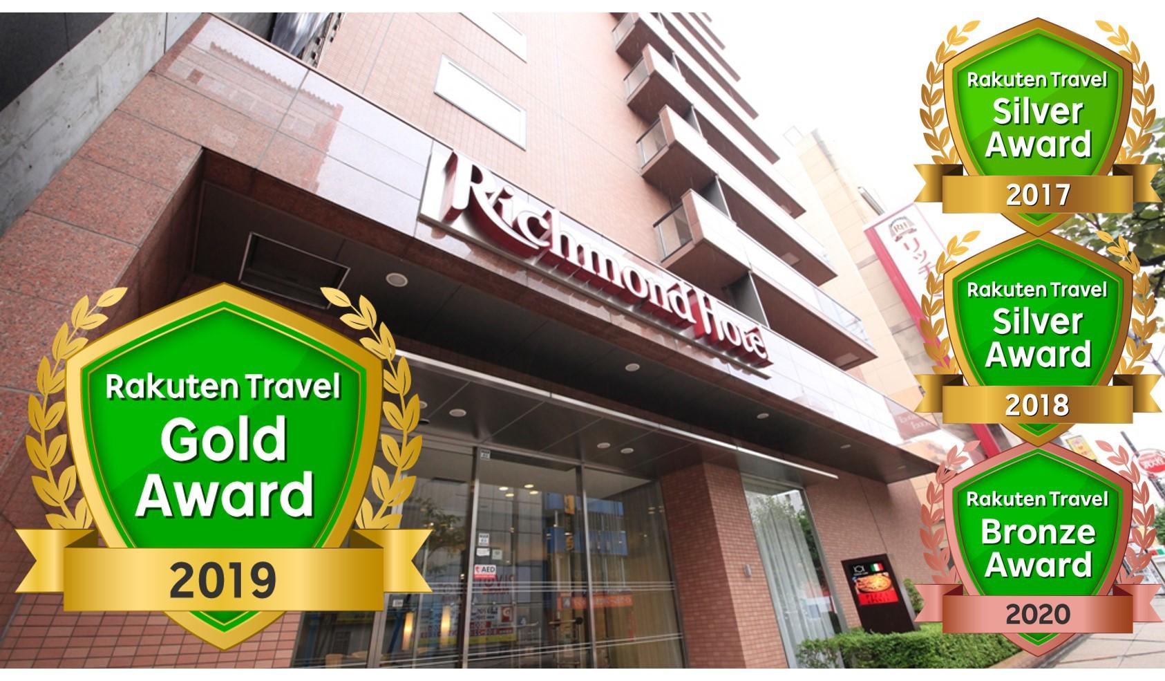 リッチモンドホテル札幌大通◆楽天トラベル