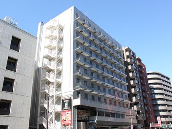 ホテル リブマックス 横浜鶴見◆楽天トラベル