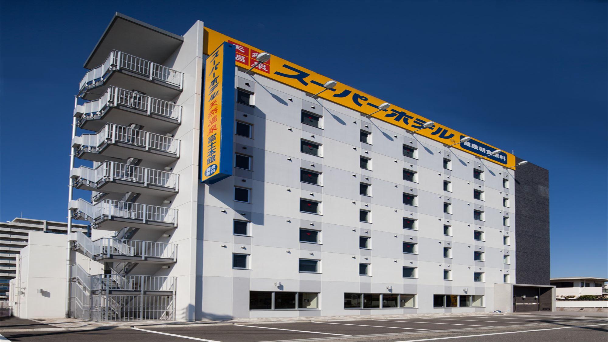 スーパーホテル 天然温泉 富士本館◆楽天トラベル