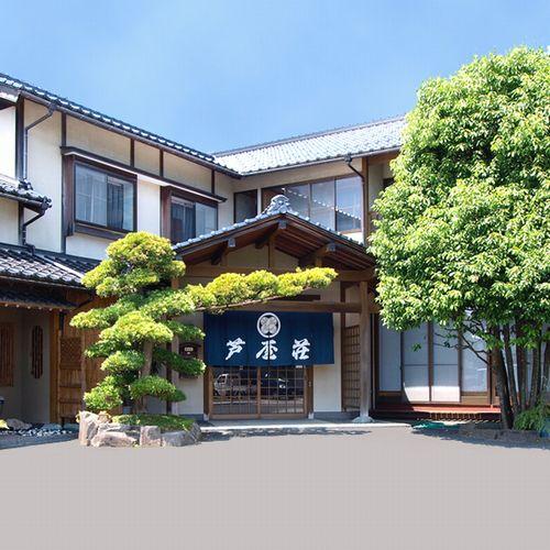 芦屋荘◆楽天トラベル