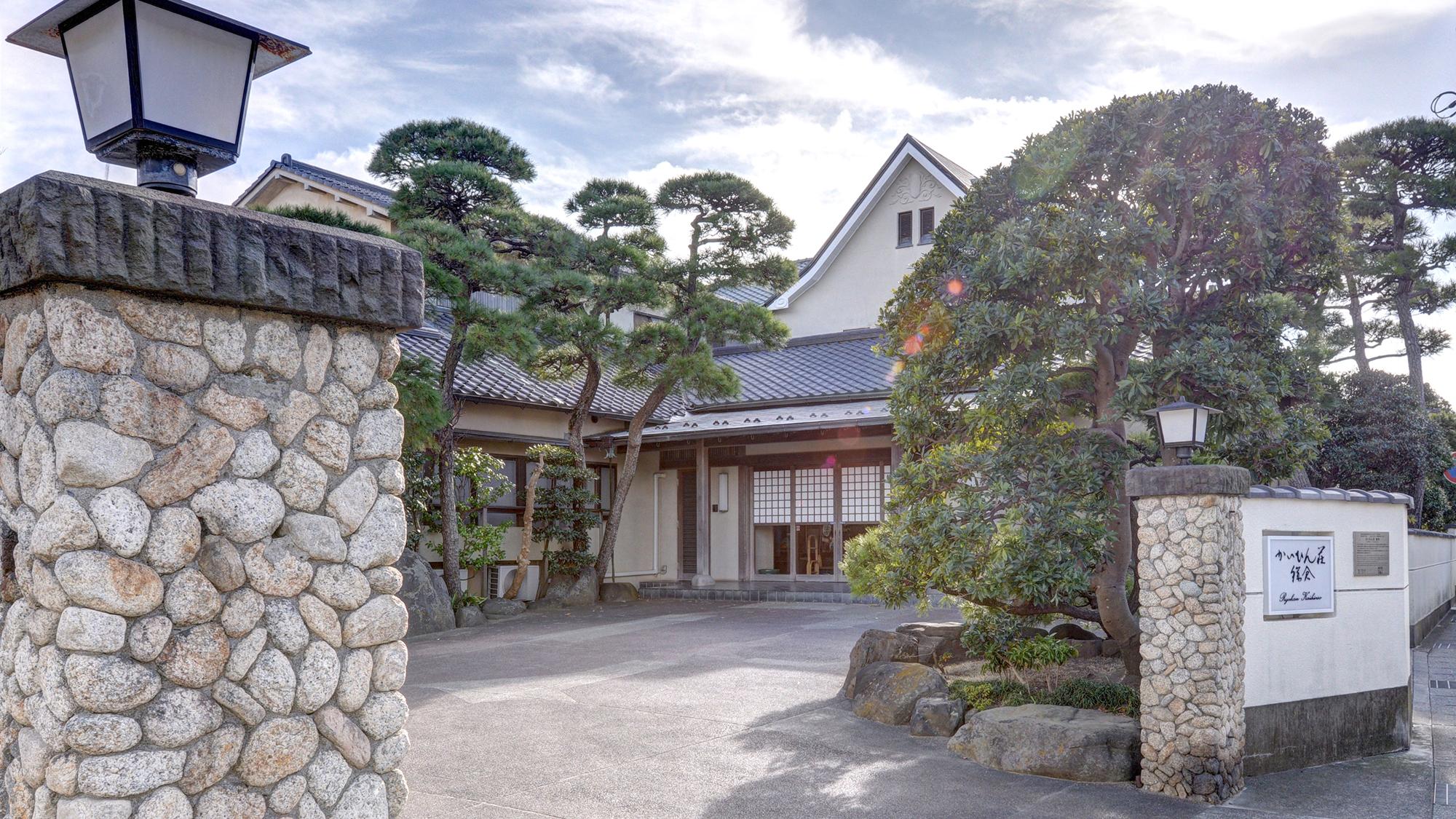 かいひん荘 鎌倉◆楽天トラベル