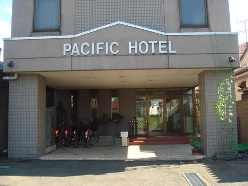 パシフィックホテル 鐺山◆楽天トラベル