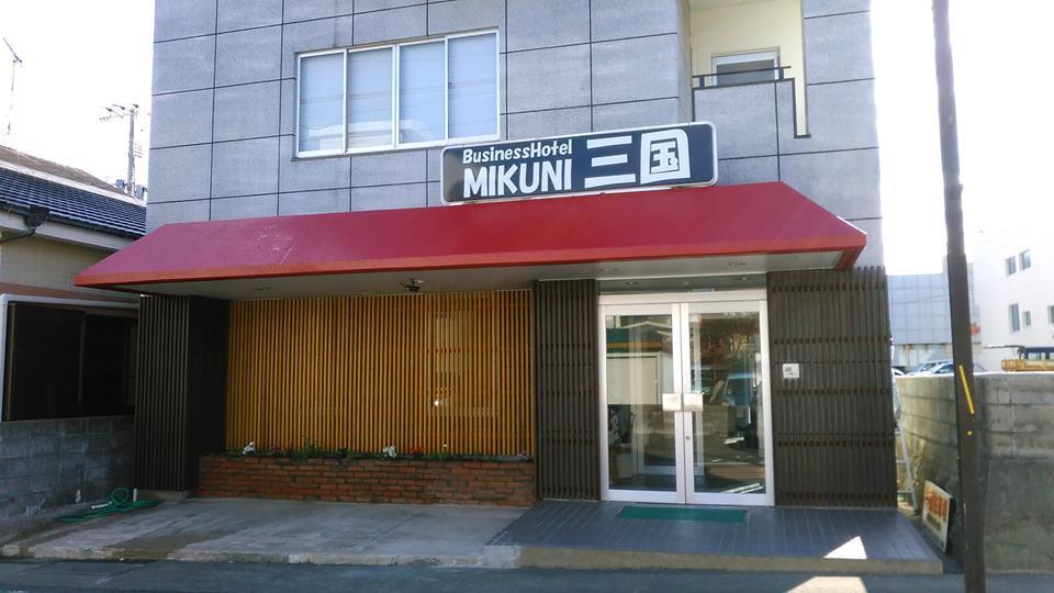 ビジネスホテル三国◆楽天トラベル