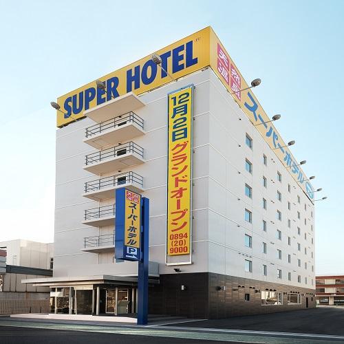 スーパーホテル八幡浜◆楽天トラベル