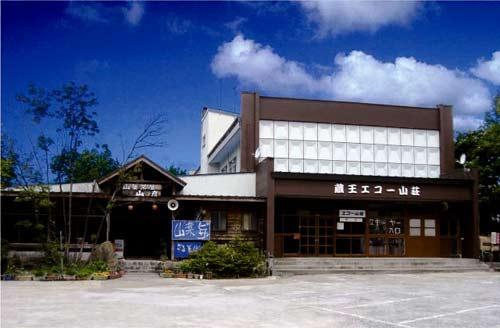 エコー 山荘◆楽天トラベル