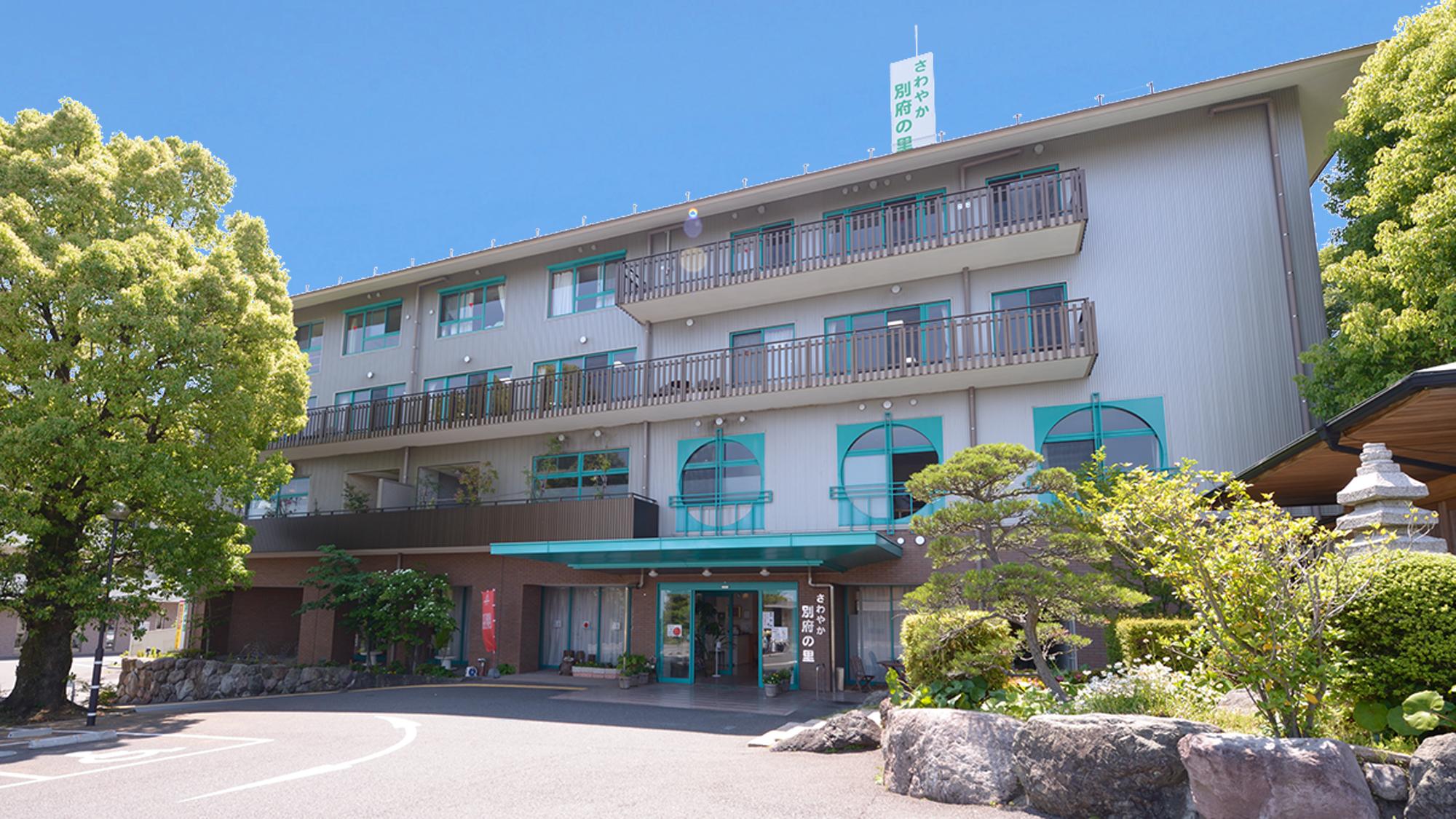 ホテル さわやか 別府の里◆楽天トラベル