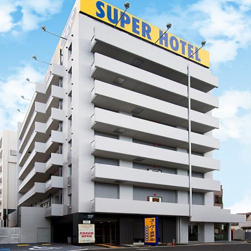 スーパーホテル さいたま 和光市駅前◆楽天トラベル