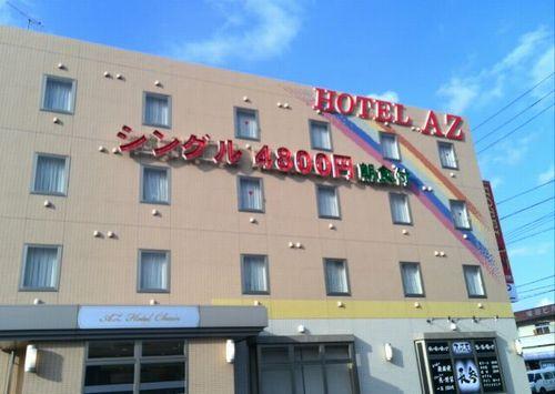 HOTEL AZ 熊本北部店◆楽天トラベル