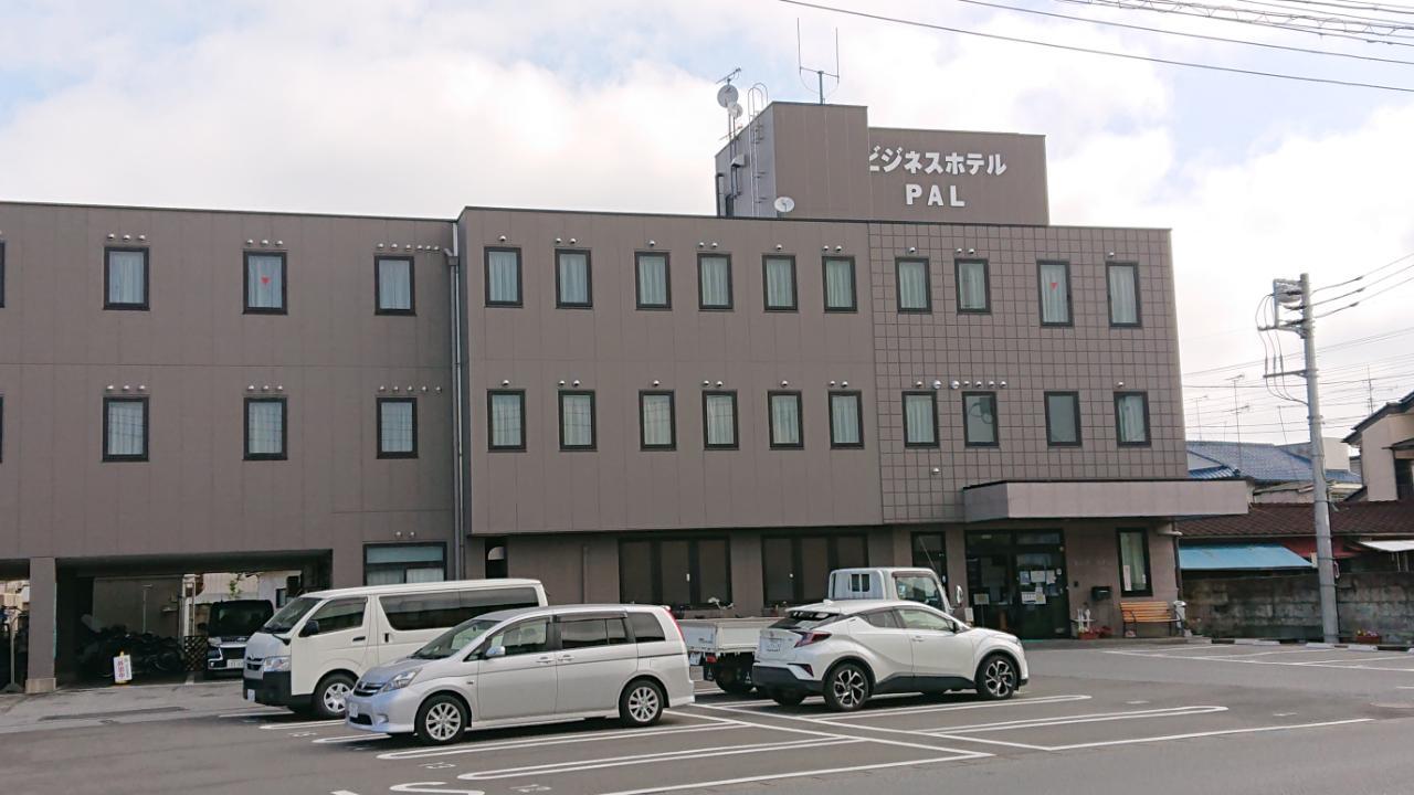 ビジネスホテル パル◆楽天トラベル
