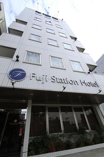 富士ステーションホテル◆楽天トラベル
