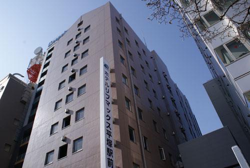 ホテル リブマックス 平塚駅前◆楽天トラベル