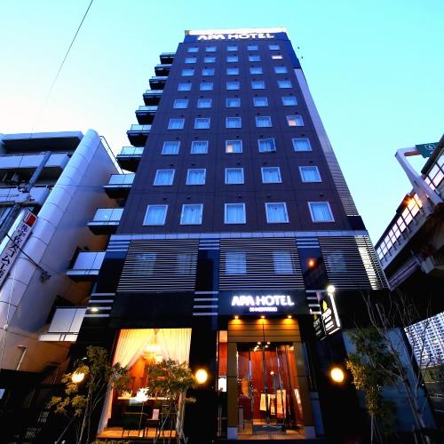アパホテル 日本橋浜町駅南◆楽天トラベル