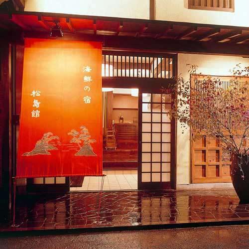 松島館◆楽天トラベル