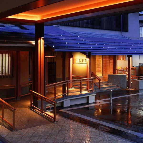 和泉屋◆楽天トラベル