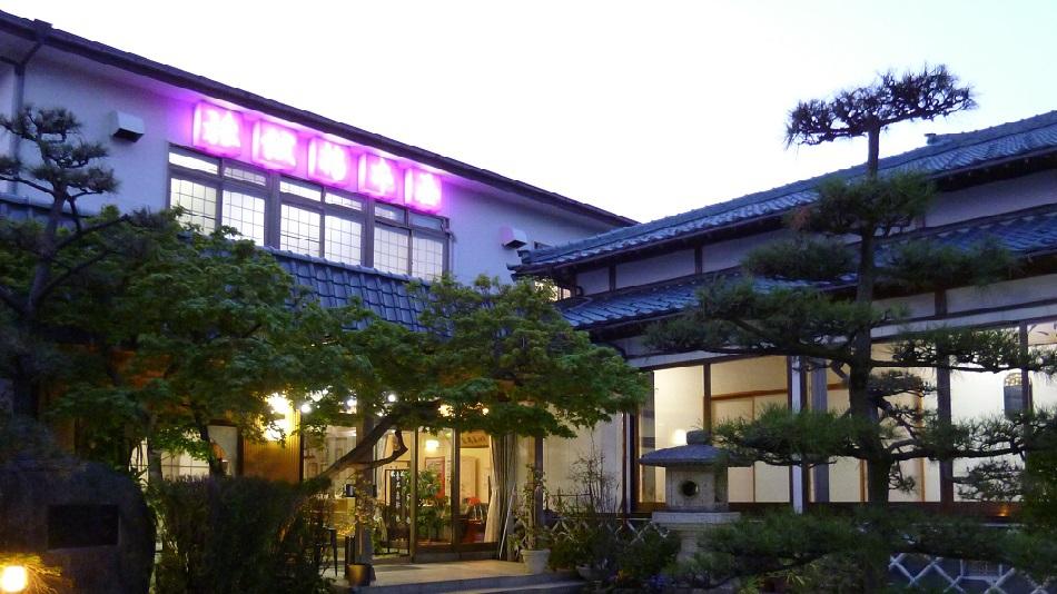 旅館 橋本屋◆楽天トラベル