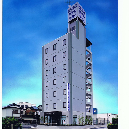 ビジネスホテル サカイ◆楽天トラベル