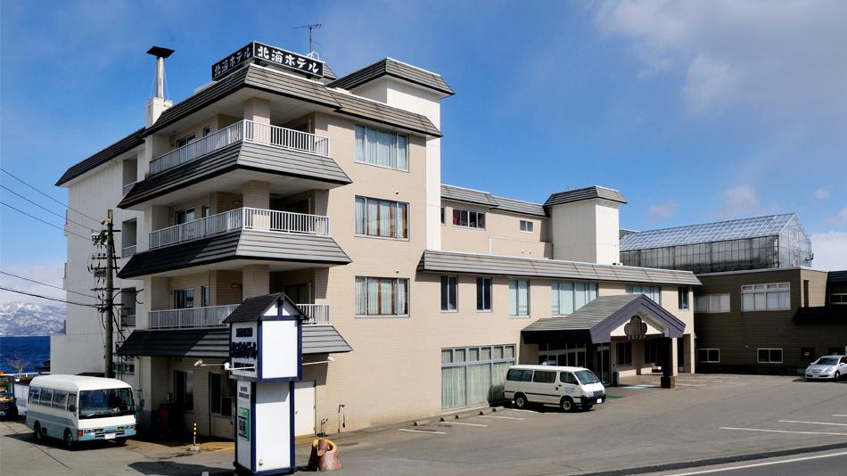 北海 ホテル◆楽天トラベル