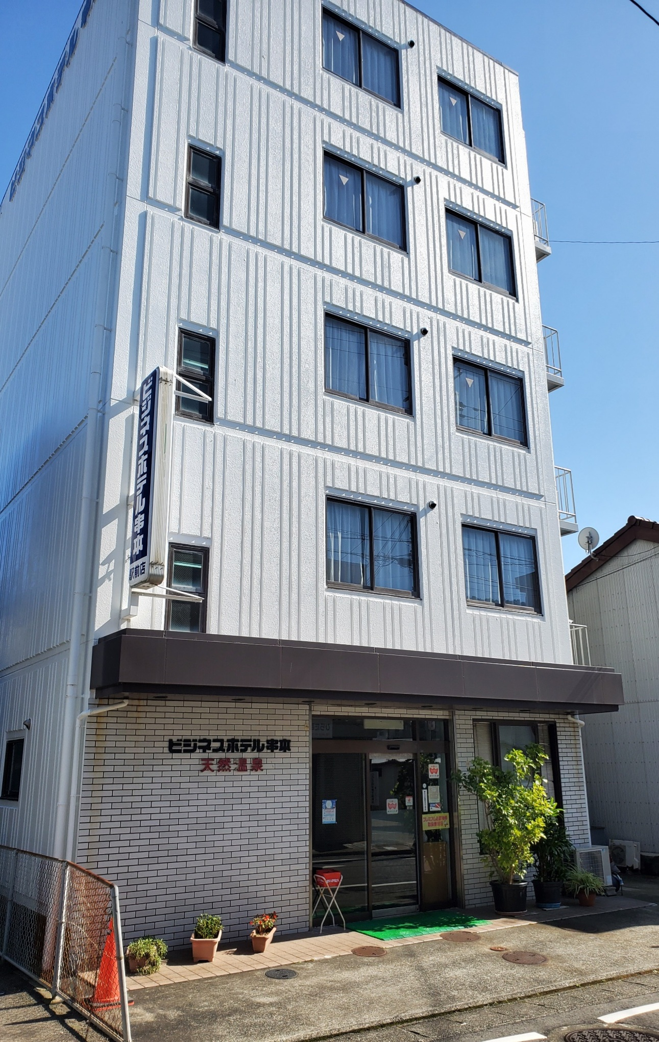ビジネスホテル 串本駅前店◆楽天トラベル