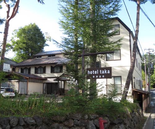 hotel taka ���Ų�������ŷ�ȥ�٥�