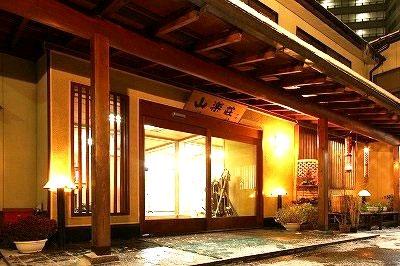 旅館 山楽荘◆楽天トラベル