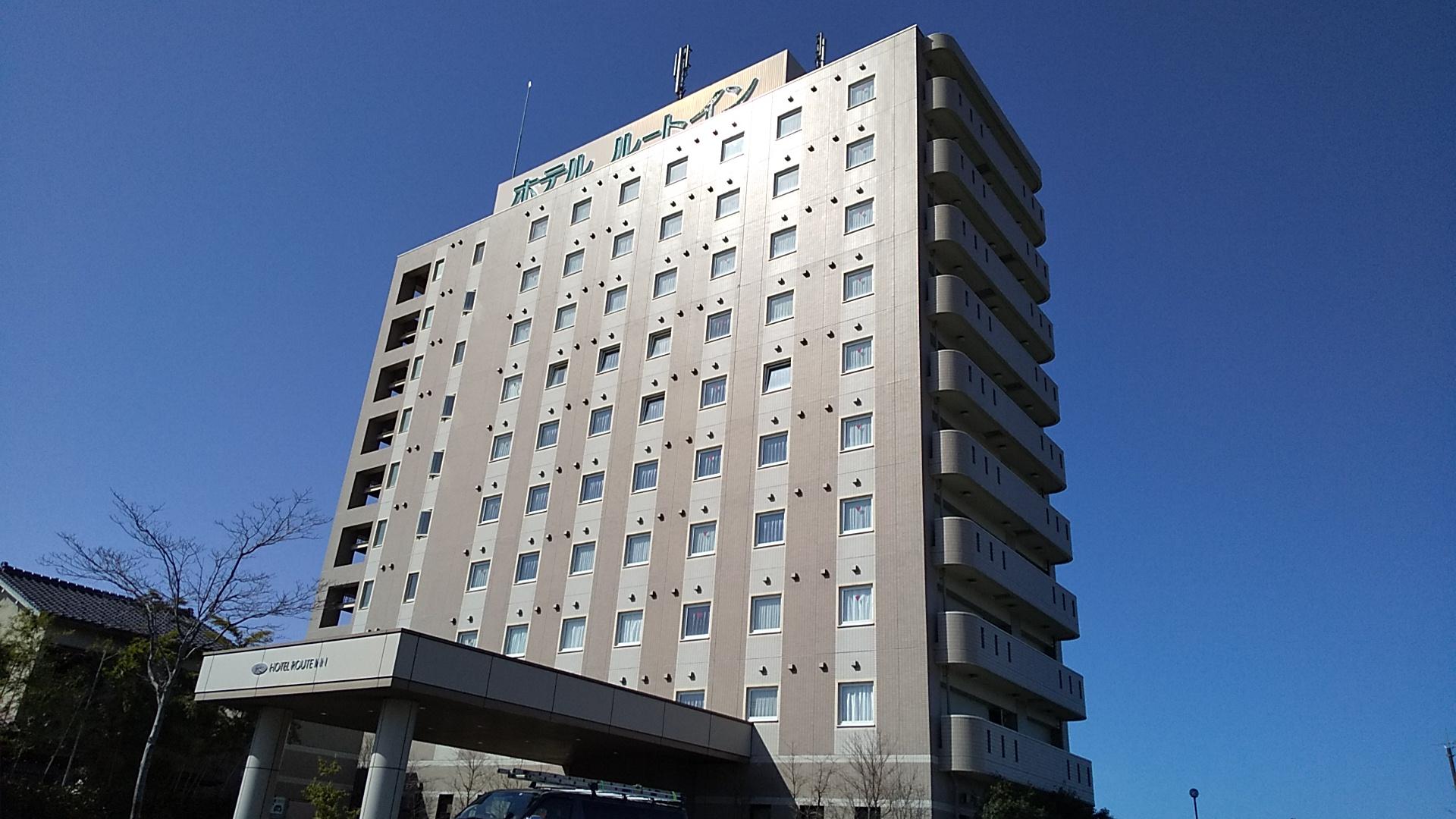 ホテル ルートイン 魚津◆楽天トラベル