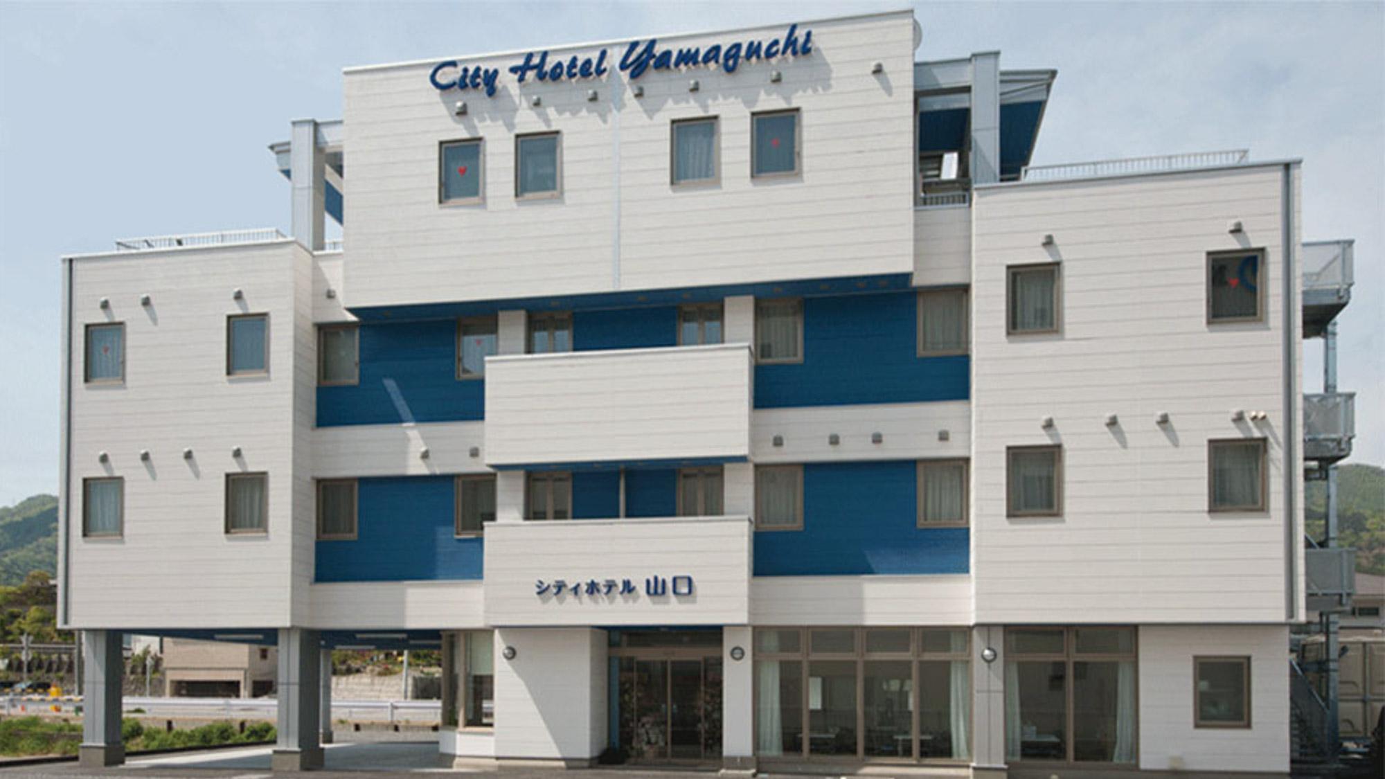 シティ ホテル 山口◆楽天トラベル