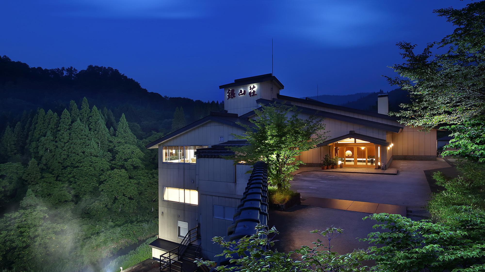仙峡の宿 銀山荘◆楽天トラベル