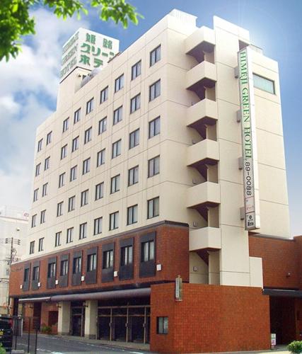 姫路 グリーン ホテル 坂元◆楽天トラベル