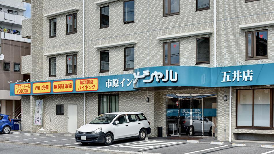五井 ホテル ソーシャル◆楽天トラベル