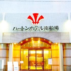 ハートン ホテル 南船場◆楽天トラベル