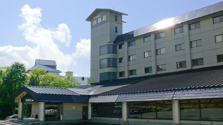 プラザホテル 山麓荘◆楽天トラベル