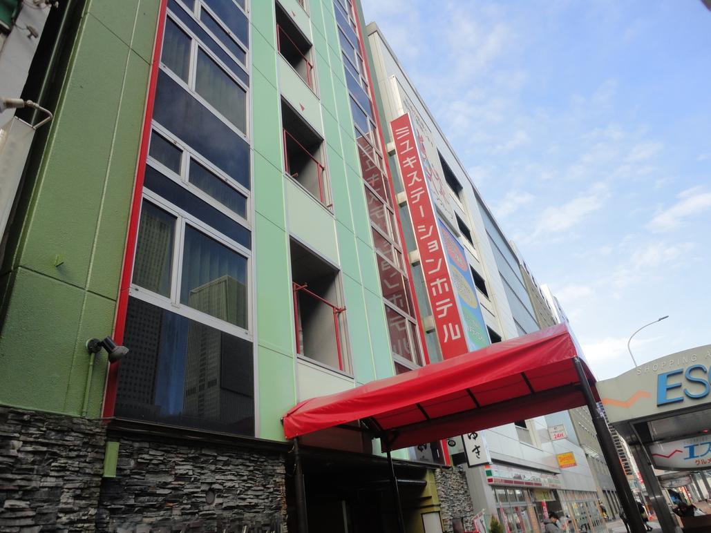 ミユキ ステーションホテル 名古屋◆楽天トラベル