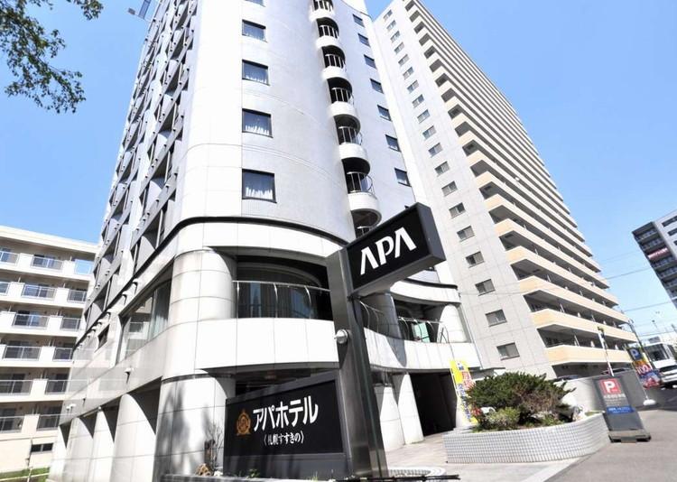 アパホテル 札幌 すすきの◆楽天トラベル