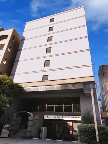 ホテル ルートイン北松戸駅前◆楽天トラベル