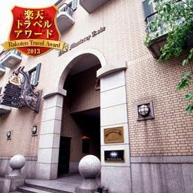 ホテル モントレ 神戸◆楽天トラベル