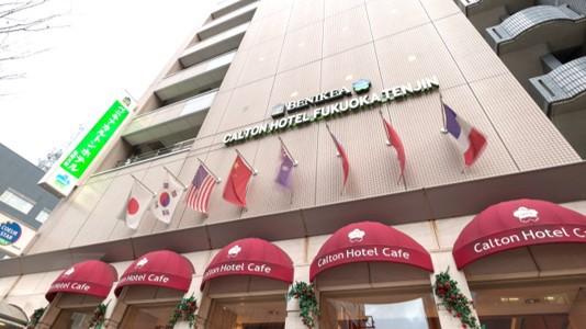 ベニキア カルトン ホテル福岡天神◆楽天トラベル
