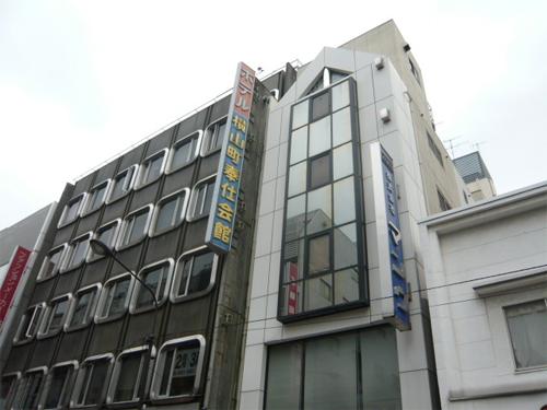 ホテル 奉仕会館◆楽天トラベル