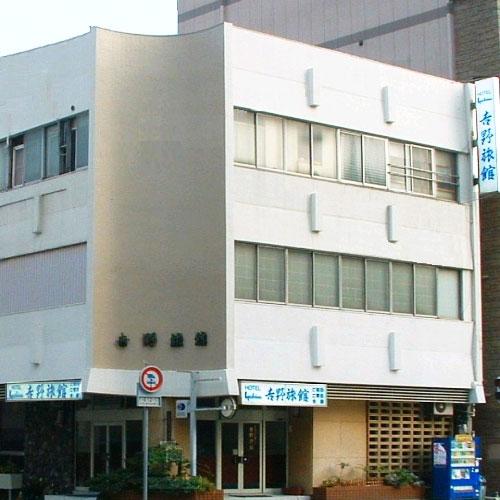 吉野旅館◆楽天トラベル