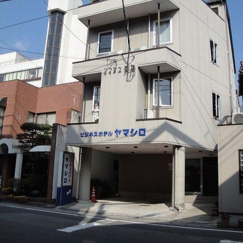 ビジネスホテル ヤマシロ◆楽天トラベル