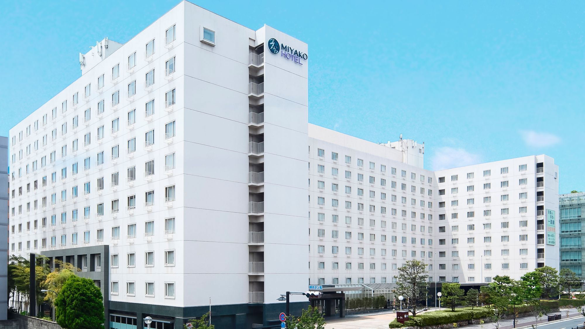 新・都ホテル◆楽天トラベル