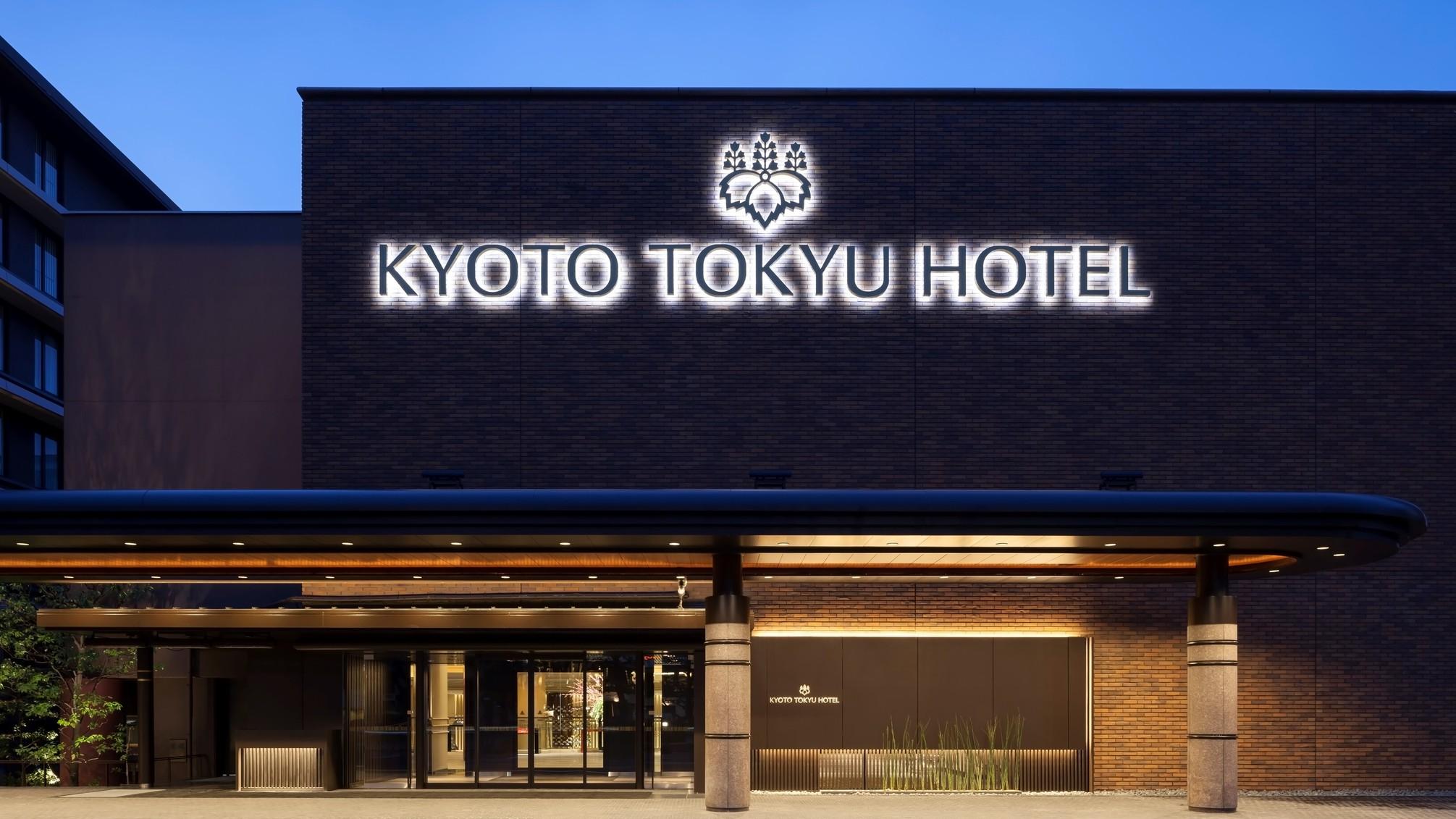 京都東急ホテル外観