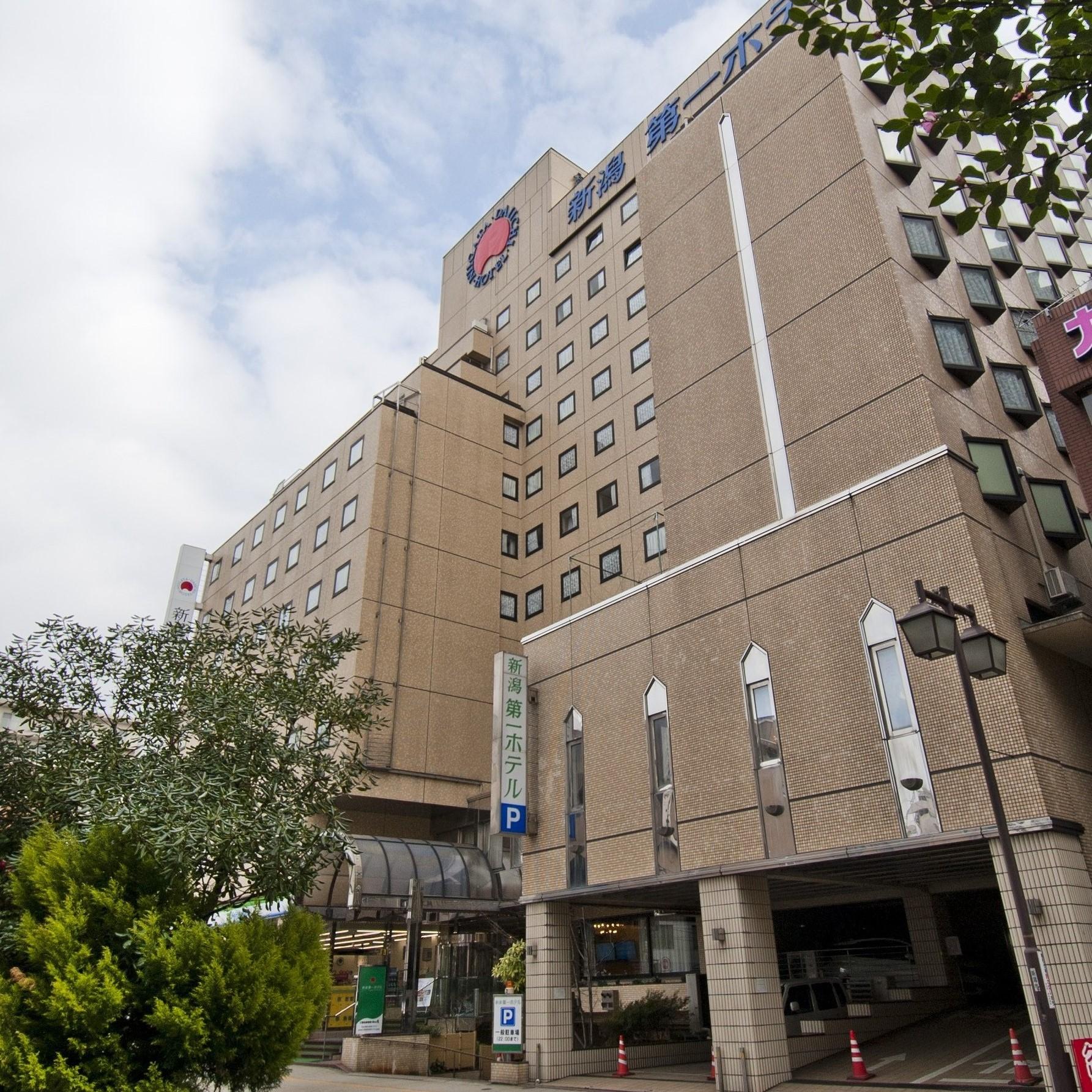 新潟 第一ホテル◆楽天トラベル