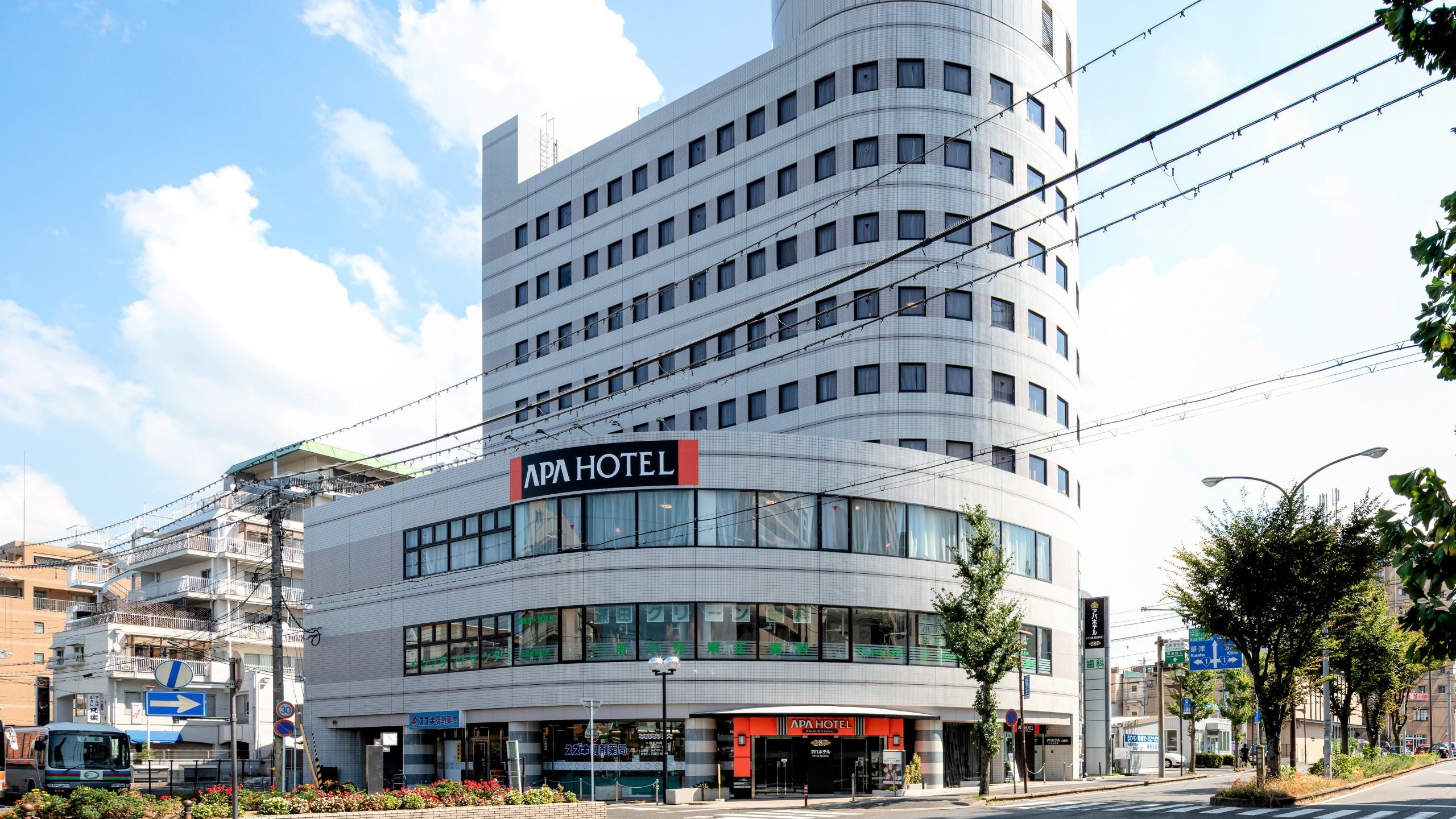 瀬田 アーバン ホテル◆楽天トラベル
