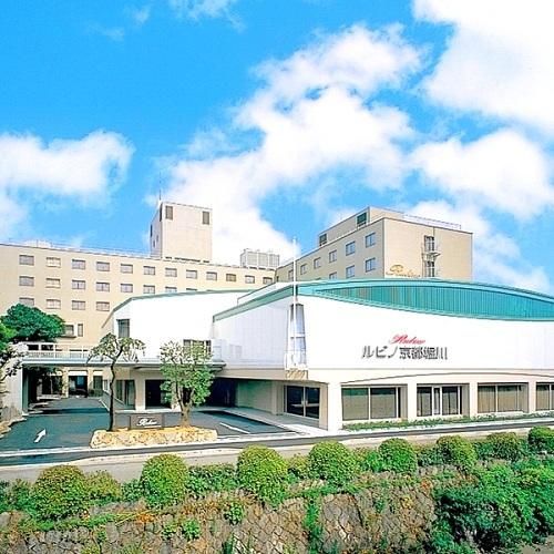 ホテル ルビノ 京都堀川◆楽天トラベル