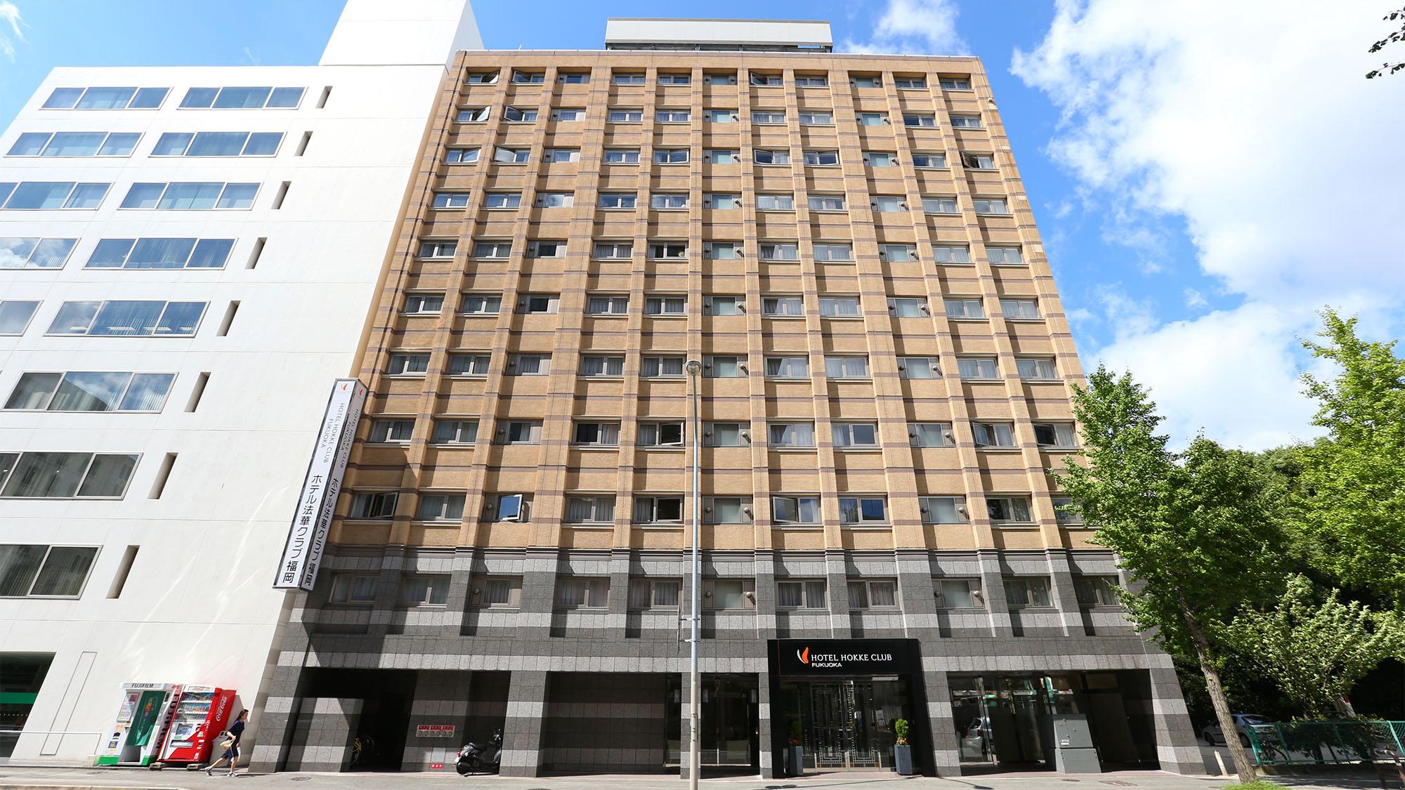 ホテル 法華クラブ 福岡◆楽天トラベル