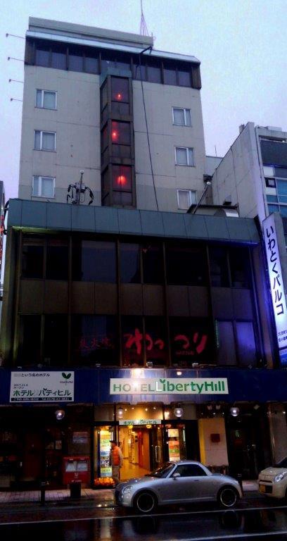 ホテル サンルート 八戸◆楽天トラベル