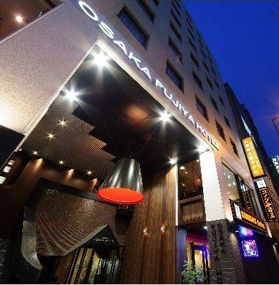 大阪 富士屋ホテル◆楽天トラベル
