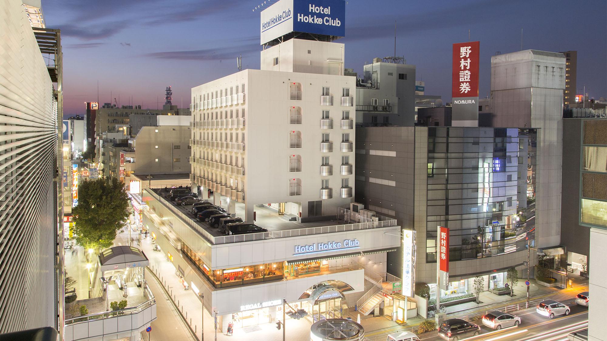 ホテル 法華クラブ 湘南藤沢◆楽天トラベル