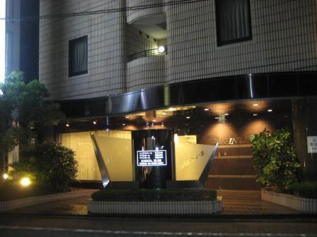 ビジネスホテル オーク・イン3蒲田◆楽天トラベル