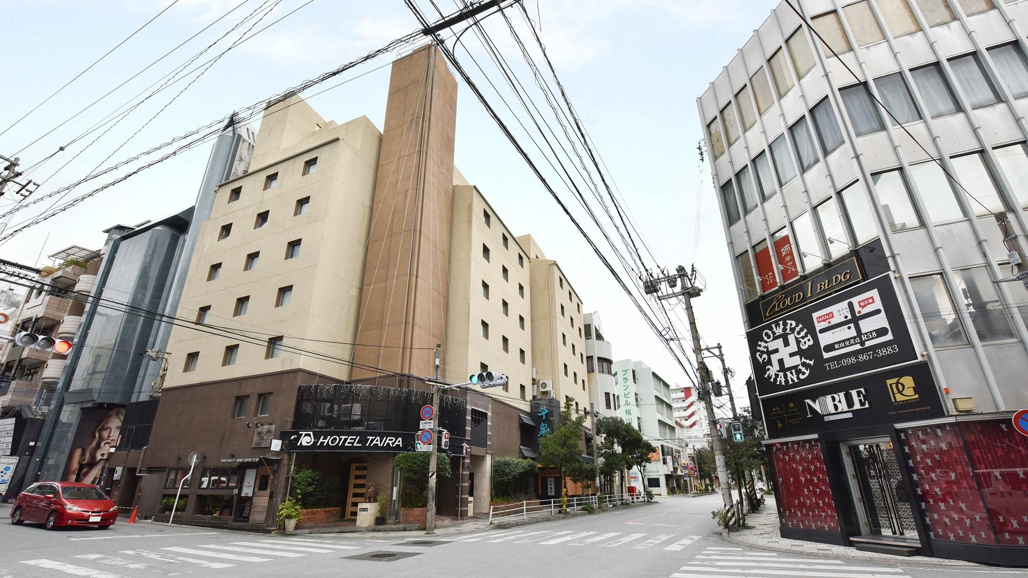 f5a88ba3ce ホテル タイラ沖縄最大の松山飲食街の中心に在り、周囲には大手企業の支社が立ち並び、ビジネス活動に最適です。国際通りまで徒歩10数分です